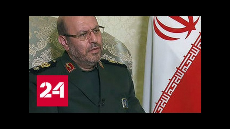 Интервью министра обороны Ирана Хоссейна Дегана каналу Россия 24