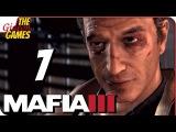 Прохождение MAFIA 3 #7 ➤ ВИТО В БАНДЕ!