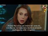 Любовь напрокат 66 серия субтитры HD