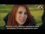 Любовь напрокат 68 русские суб