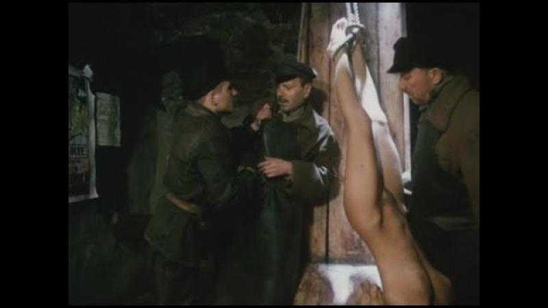 «Чекист», Александр Рогожкин (1992)