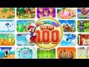 Mario Party: The Top 100 – Nintendo Direct 2017 дебютный трейлер (Nintendo 3DS)