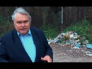 Ядовитый бизнес Фильм Аркадия Мамонтова HD
