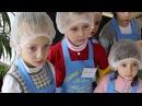 Киевская Мануфактура Мыла Выездной мастер класс по мыловарению в День рождение Анны