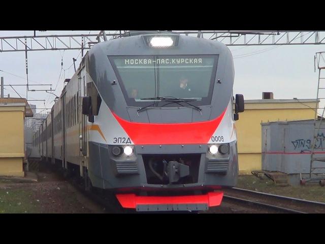 Электропоезд ЭП2Д-0008 ЦППК №7050 Тула 1 Курская - Москва, Daniil 96