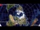 Плоская Земля. Почему Они Это Скрывают От Нас