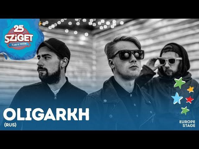 OLIGARKH - Tri Devi (live at Sziget)