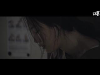 Тайная любовь | Secret Love | Bimilae - очнись (отрывок)