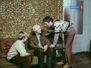 Мой генерал 2 серия из 2, 1979