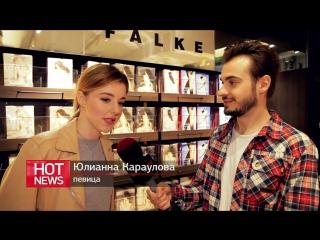 HOT NEWS: Открытие флагманского бутика Falke
