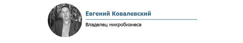 vk.com/evo.liko