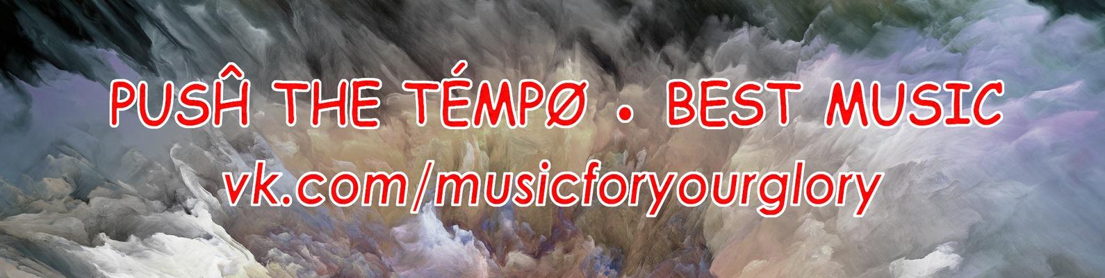 Pus the tmp best music vk malvernweather Gallery