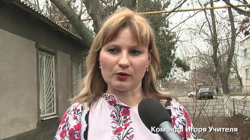 Гвоздь дня. Неонилла Бардецкая (21 11 16) День села в Гвардейском