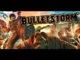 Bulletstorm Full Clip Edition Launch Trailer