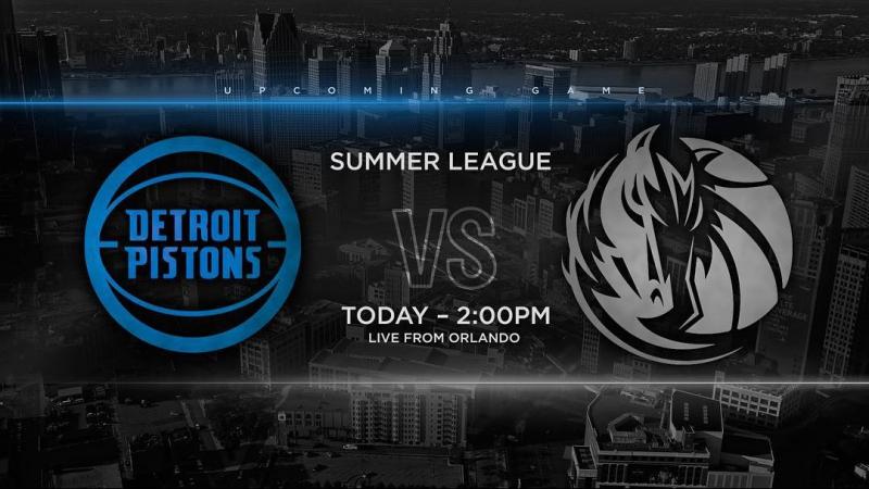 NBA Летняя лига 2017. Детройт - Даллас 06.07.17