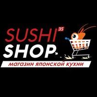 sushishop35