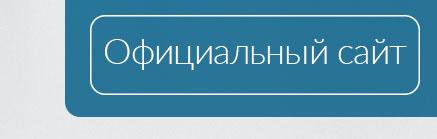 Заказать курсовые УГАТУ УГНТУ ВЭГУ Уфа ВКонтакте diplomufa ru