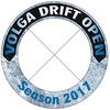 "Кубок Поволжья по дрифту ""Volga Drift Open"" 2017"
