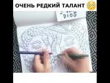 Вот это талантище! ?