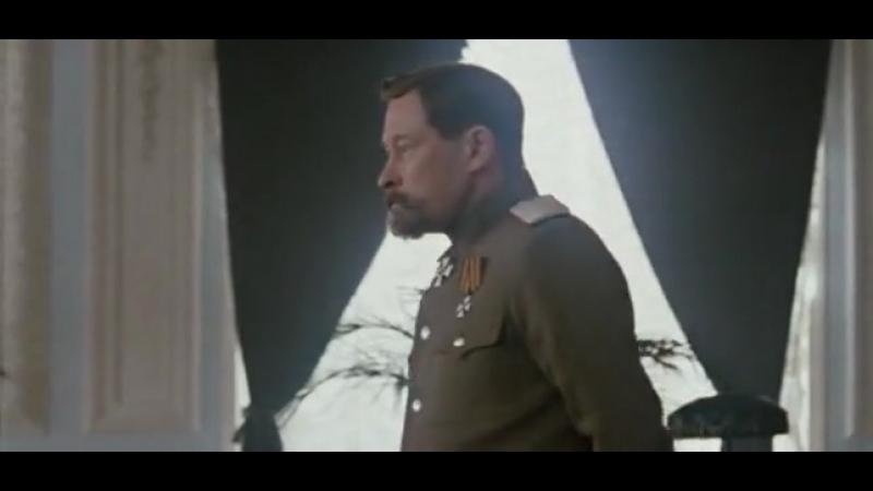 Адмиралъ 4 серия