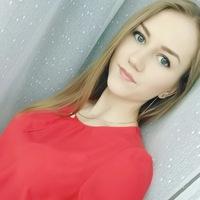 Ксения Вербило