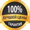 СОВМЕСТНЫЕ ПОКУПКИ в ТОЛЬЯТТИ | BeriOpt.ru