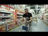 #ЖОЖ (#Жимов о жизни): Можно ли есть сладкое при похудении?