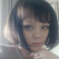 Дария Неклюдова