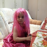 Виктория Прохорова