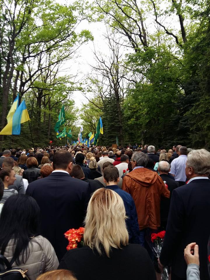 Жители Харькова массово празднуют День Победы: фото