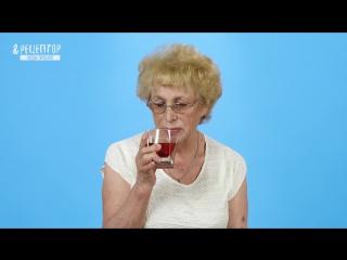 Пожилые люди впервые пробуют ягу