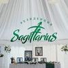 Загородная резиденция Sagittarius. Новосибирск