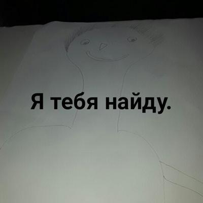 Андрей228