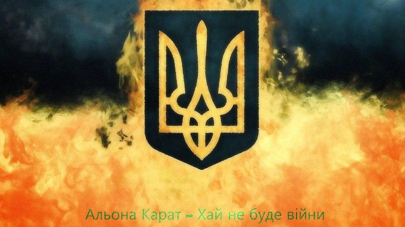 Сергей Шостак | Александровка