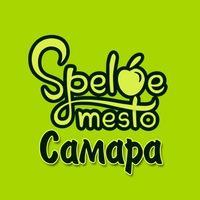 Логотип Сеть тайм кафе Спелое место / Самара Антикафе