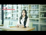 170111 EBS 한입토익 6회 김소혜(I.O.I) CUT 아이오아이 Sohye