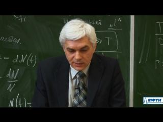 Киселёв В_001 Мечта физика-теоретика