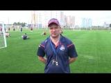 Ярославский «Локомотив» готовится к сезону на новой базе