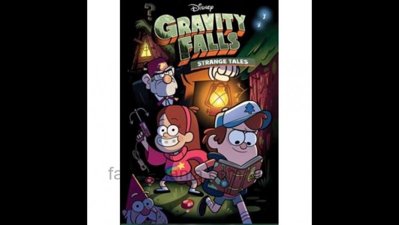 Gravity Falls Online Грэвити Фоллс Live VkLive