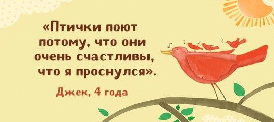https://pp.vk.me/c638220/v638220961/3272/Il6YqsXFNuw.jpg