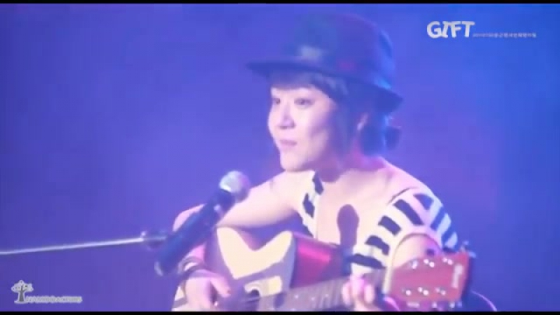 Moon Geun Young - My Song And... (fan-meeting 2011)