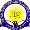 Kgu Im-Shokana-Ualikhanova