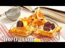 秋のフルーツとバニラカスタードで作る、さくさくデニッシュ: How to make Danish pastry -