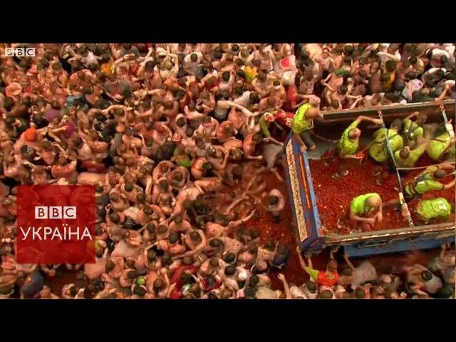 Як в Іспанії тисячі людей бились помідорами