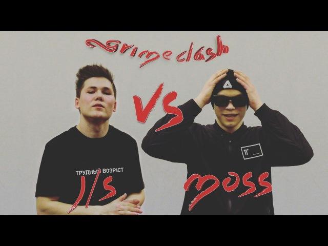 ПМV bpm battle #5 (Сезон II): Moss VS J/S