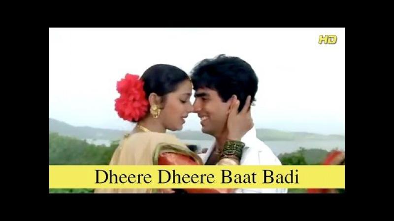 Dheere Dheere Baat Badi | Full Song | | Nazar Ke Saamne | Akshay Kumar, Farheen