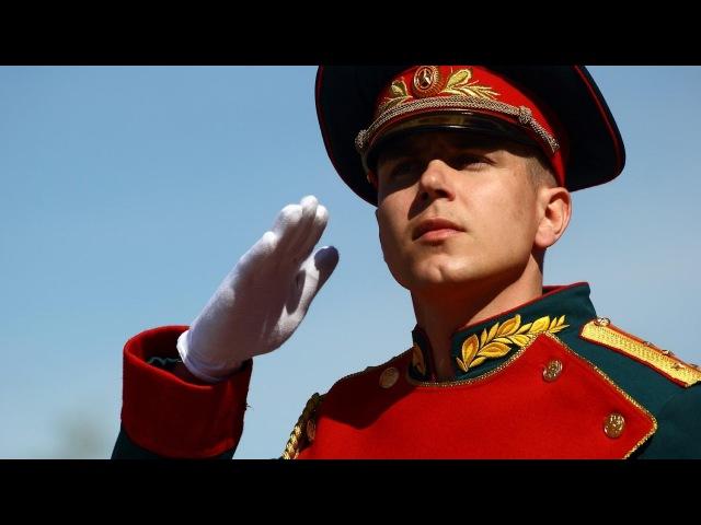 Парад Победы Москва 9 мая 2017. Вынос знамени Победы🚩