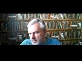 Астролог Андрей Бухарин. Деньги и Гуны