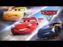 Тачки 3 Идем в кино Маквин против Джексон Шторм Обзор и лучшие моменты The cars 3
