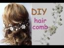 EASY DIY Hair Comb Tiara Bridal Headpiece Hair Vine Tutorial Crown